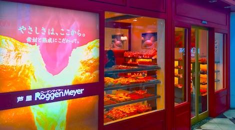 山陽姫路店